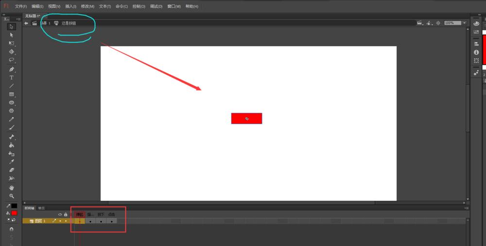 Flash怎么给按钮添加左右扭动动画? Flash动画制作 第10张