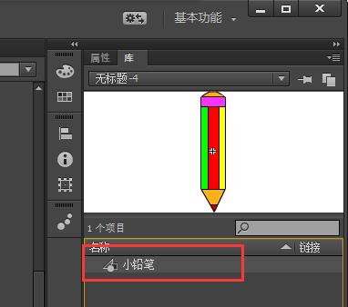 FLash动画软件里面的铅笔工具怎么添加画线条的动画? Flash动画制作 第3张