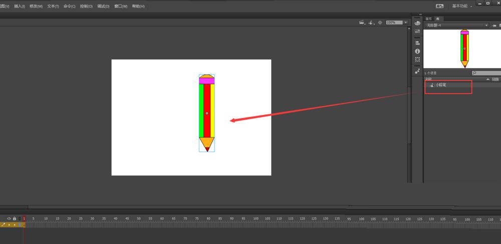 FLash动画软件里面的铅笔工具怎么添加画线条的动画? Flash动画制作 第4张