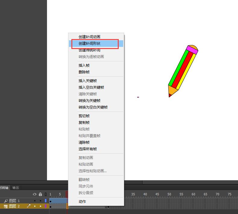 FLash动画软件里面的铅笔工具怎么添加画线条的动画? Flash动画制作 第11张