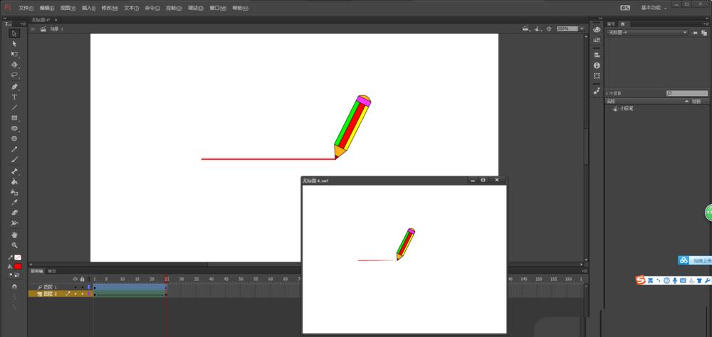 FLash动画软件里面的铅笔工具怎么添加画线条的动画? Flash动画制作 第12张