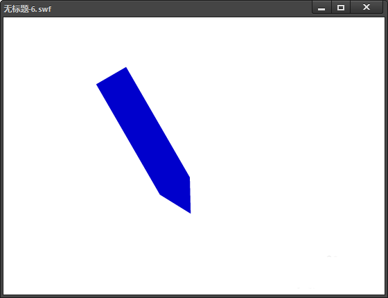 Flash动画软件里怎么制作铅笔左右摆动的动画效果?