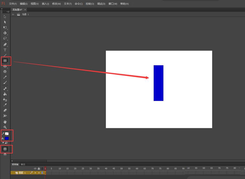 Flash动画软件里怎么制作铅笔左右摆动的动画效果? Flash动画制作 第3张
