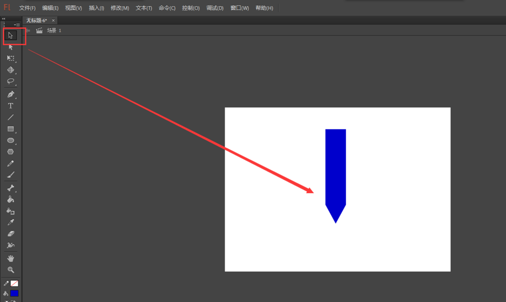 Flash动画软件里怎么制作铅笔左右摆动的动画效果? Flash动画制作 第4张