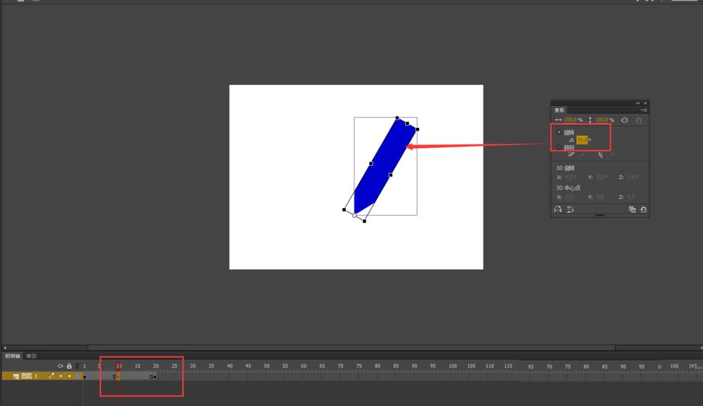 Flash动画软件里怎么制作铅笔左右摆动的动画效果? Flash动画制作 第6张