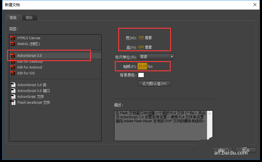 Flash动画软件怎么设计铅笔人拆分又组合的动画? Flash动画制作 第2张