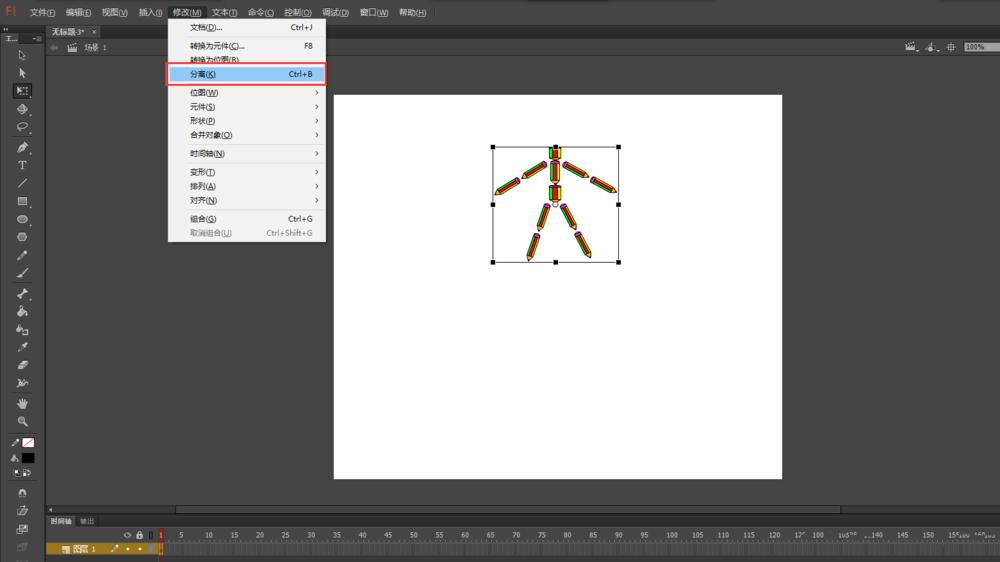 Flash动画软件怎么设计铅笔人拆分又组合的动画? Flash动画制作 第4张