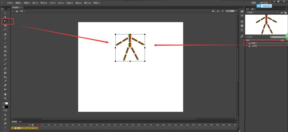 Flash动画软件怎么设计铅笔人拆分又组合的动画? Flash动画制作 第3张