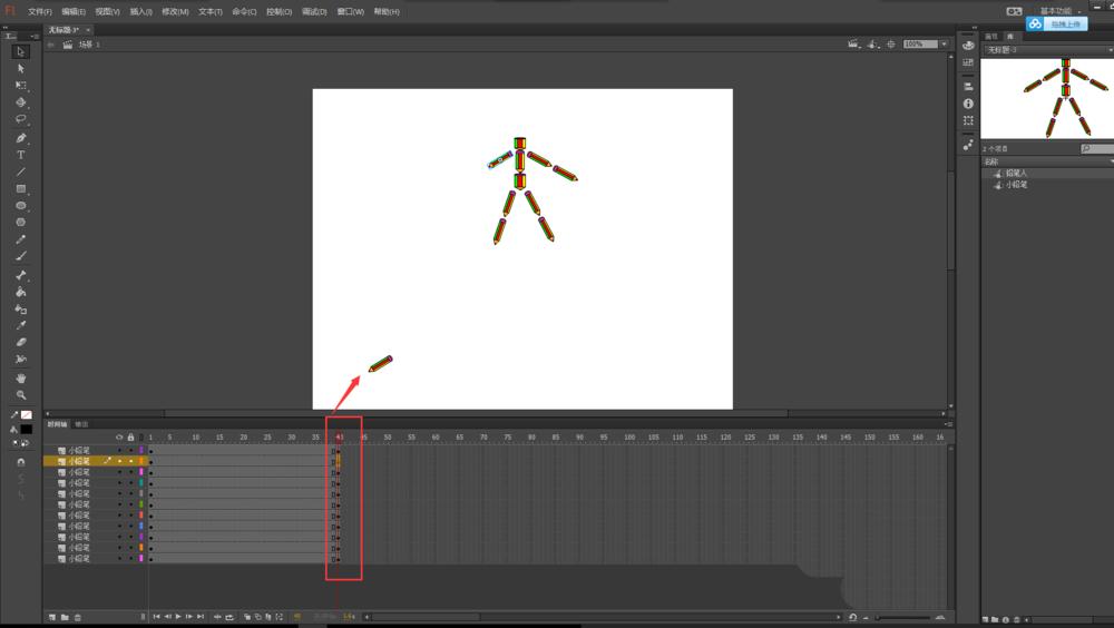 Flash动画软件怎么设计铅笔人拆分又组合的动画? Flash动画制作 第7张