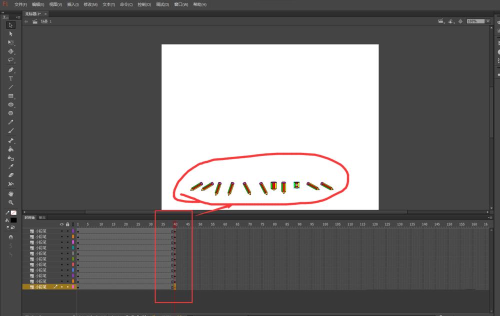 Flash动画软件怎么设计铅笔人拆分又组合的动画? Flash动画制作 第8张