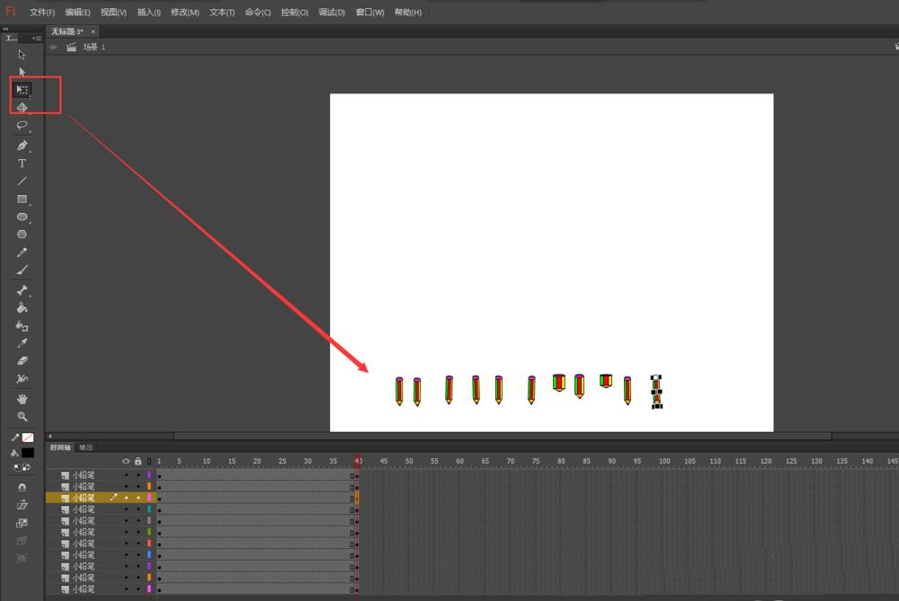 Flash动画软件怎么设计铅笔人拆分又组合的动画? Flash动画制作 第9张