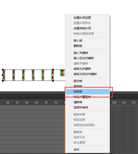 Flash动画软件怎么设计铅笔人拆分又组合的动画? Flash动画制作 第12张