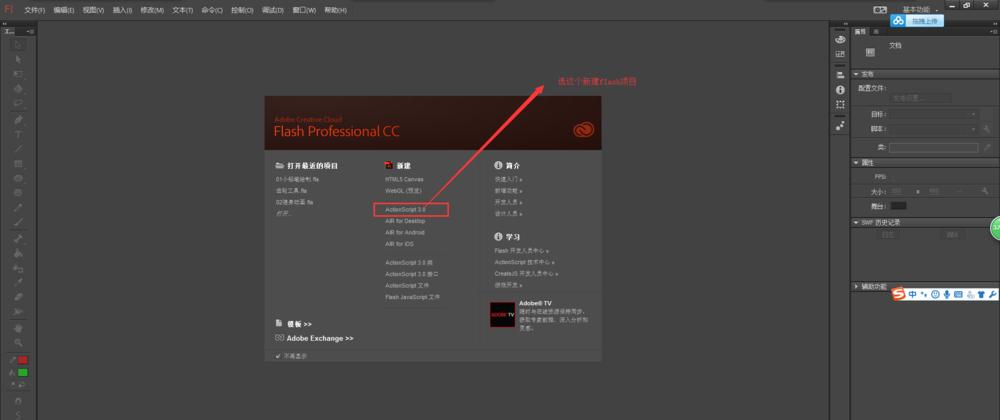 Flash动画软件怎么制作彩色跳动的文字动画? Flash动画制作 第2张