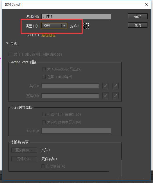 Flash动画软件怎么制作彩色跳动的文字动画? Flash动画制作 第11张
