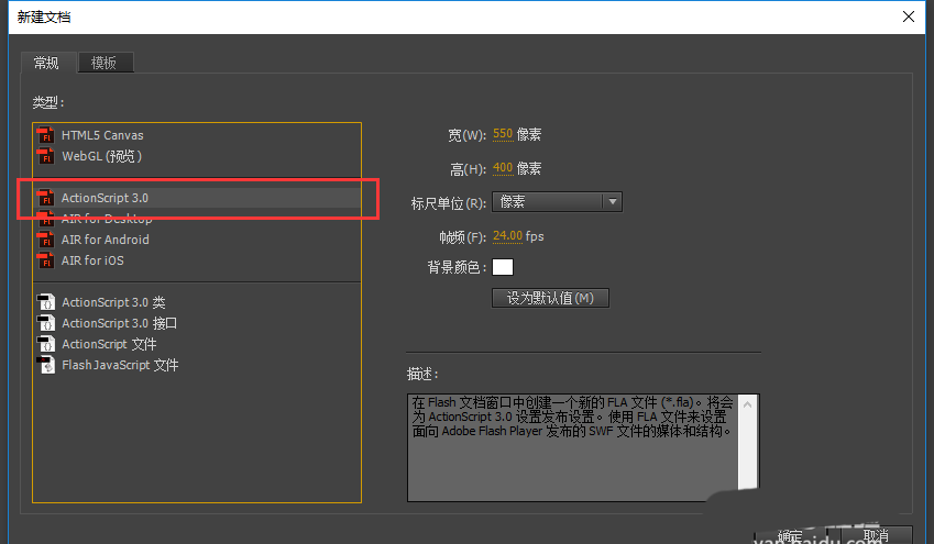 Flash动画软件怎么制作数字不断变化的百分比加载动画? Flash动画制作 第2张