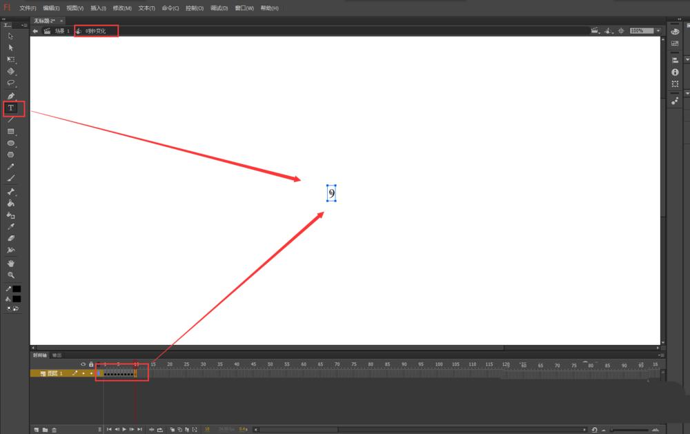 Flash动画软件怎么制作数字不断变化的百分比加载动画? Flash动画制作 第5张