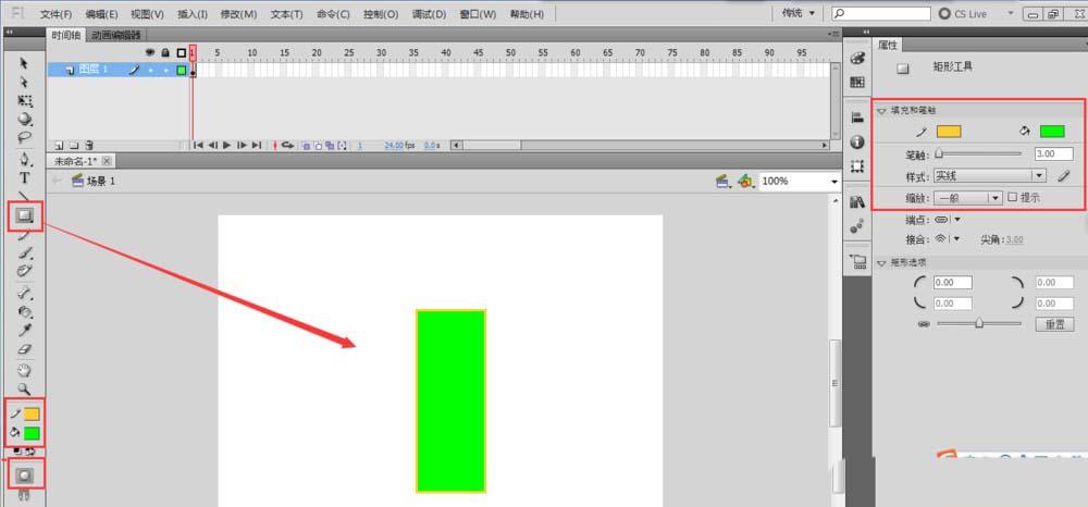 Flash动画制作软件怎么制作色条不断变色的动画效果? Flash动画制作 第3张