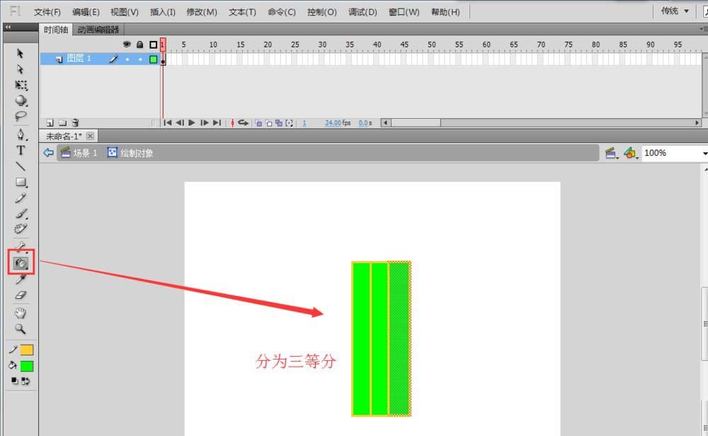 Flash动画制作软件怎么制作色条不断变色的动画效果? Flash动画制作 第4张