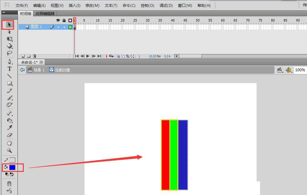 Flash动画制作软件怎么制作色条不断变色的动画效果? Flash动画制作 第5张