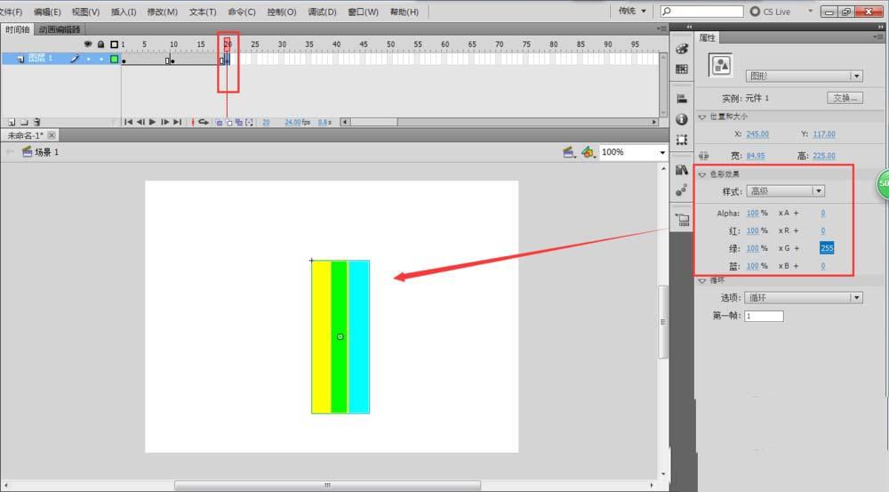 Flash动画制作软件怎么制作色条不断变色的动画效果? Flash动画制作 第8张