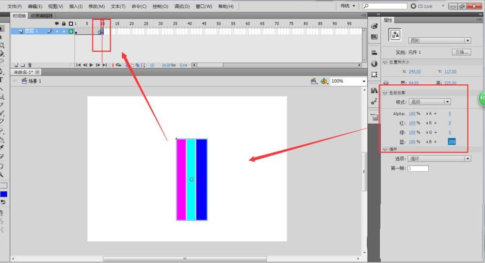 Flash动画制作软件怎么制作色条不断变色的动画效果? Flash动画制作 第7张
