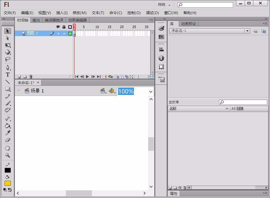 Flash动画制作软件怎么绘制美女剪影效果的图形? Flash动画制作 第1张