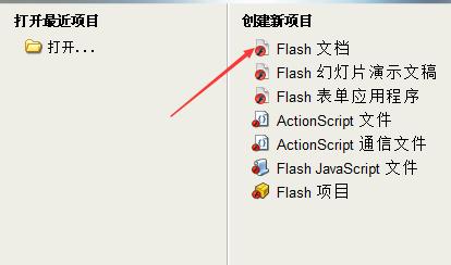 Flash动画制作软件怎么制作喷泉的动画效果? Flash动画制作 第2张
