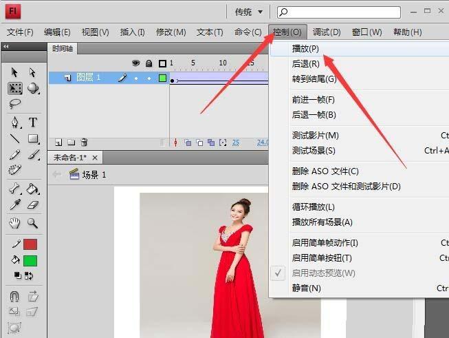 Flash动画制作软件怎么制作图片逐渐变透明的动画?