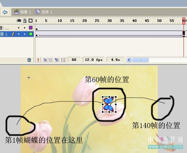 影片剪辑在主场景中位置修改的Flash动画制作技巧