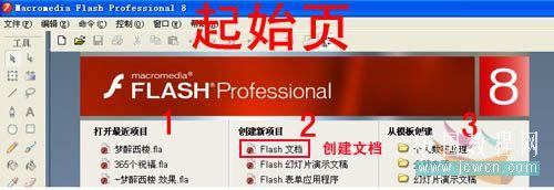 Flash动画制作软件新手鼠绘教程:怎样学习鼠绘 Flash动画制作 第1张