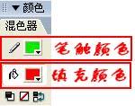 Flash动画制作软件新手鼠绘教程:熟悉鼠绘工具 Flash动画制作 第6张
