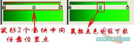 Flash动画制作软件新手鼠绘教程:熟悉鼠绘工具 Flash动画制作 第9张