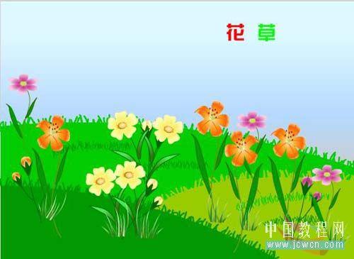 Flash动画制作软件新手鼠绘:漂亮的卡通花草场景