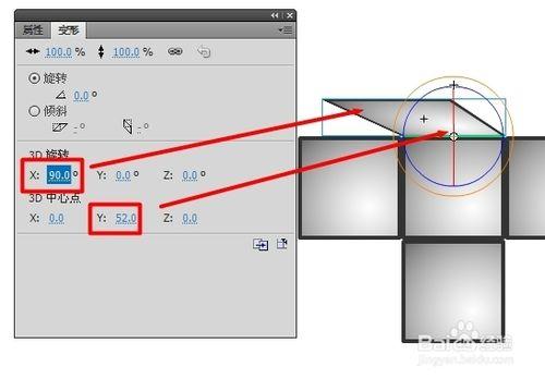 利用Flash制作3D动画教程