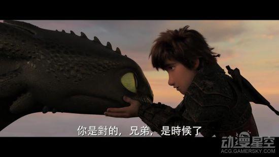 梦工厂动画《驯龙高手3》中文预告公开 为爱而战拯救无牙仔