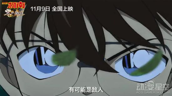 最新剧场版动画《名侦探柯南》M22中国版终极PV 真相与正义的对决