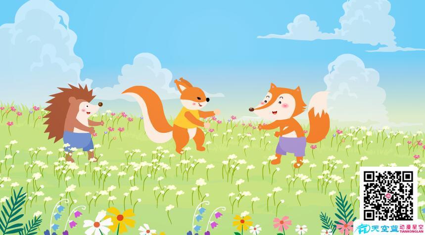 动画教学视频制作《开满鲜花的小路》小学二年级动画学习片 教学动画制作 第4张