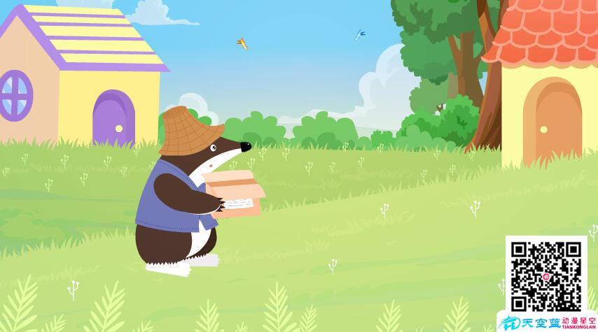 动画教学视频制作《开满鲜花的小路》小学二年级动画学习片 教学动画制作 第8张
