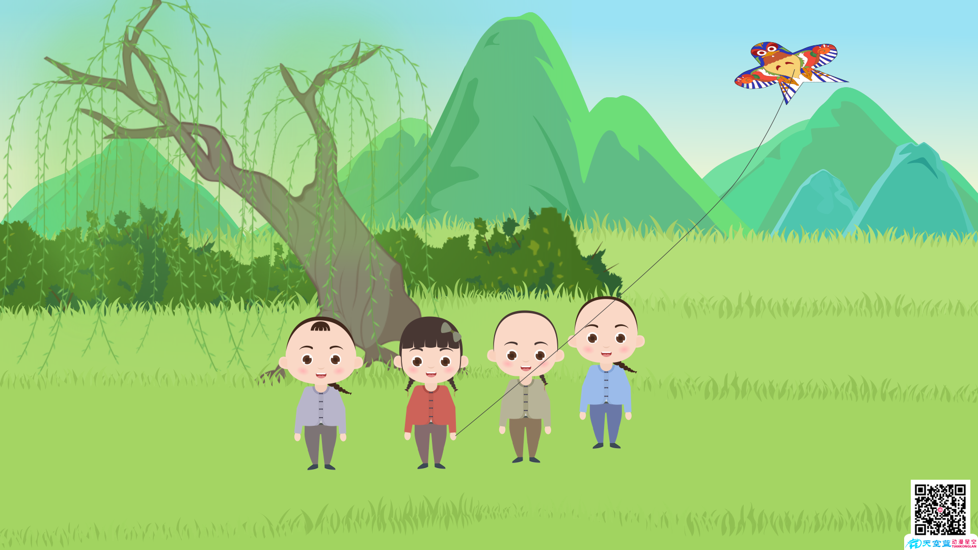 动画教学视频制作《村居》小学二年级动画学习片 教学动画制作 第6张