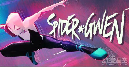 《蜘蛛侠:平行宇宙》发布角色预告 蜘蛛天团齐亮相