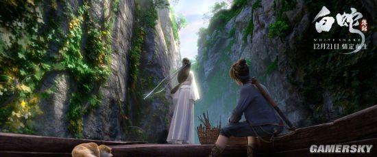 动画电影《白蛇:缘起》发布唯美剧照 中国风景大气秀丽