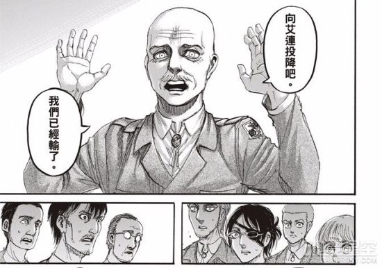 漫画《进击的巨人》111话:军团将联手艾伦 加比又闯祸