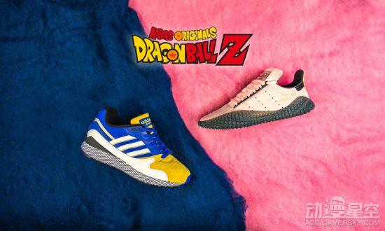 阿迪达斯《龙珠》新运动鞋上市 贝吉塔、布欧款帅飞 动漫星空 第1张
