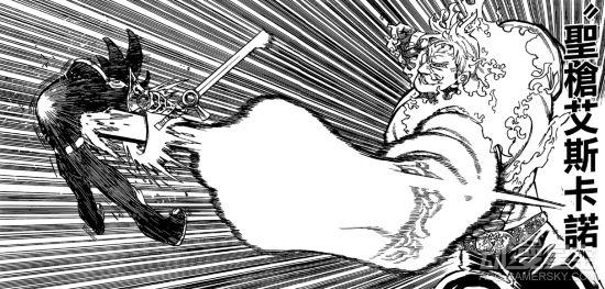 《七大罪》第289话:耍帅必败定律 差点被指头捅死