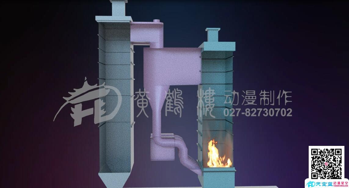 三维动画视频制作《CFB锅炉》工作原理动画演示宣传片