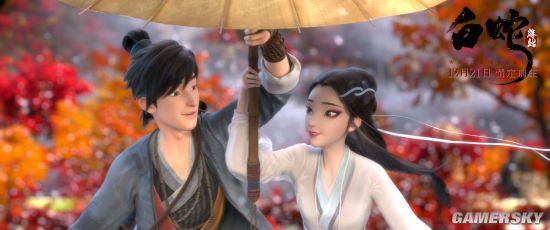中美合拍动画电影《白蛇缘起》新剧照 古风场景唯美梦幻