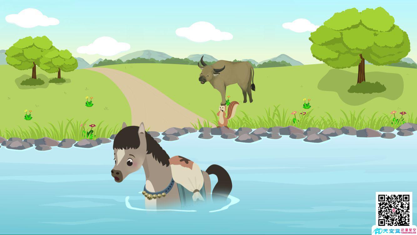 《小马过河》动画教学视频制作
