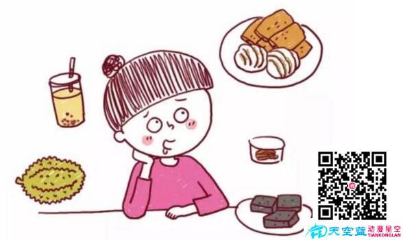 《每天二两 尽量清蒸 补充蛋白 薯类营养又可口 吃时五点需注意》健康知识科普动漫宣传片