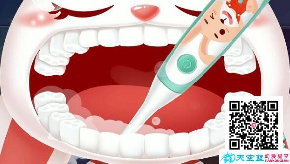 动画制作《电动牙刷,起泡后再开电源》健康知识科普动画宣传片