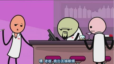 动画制作《肚子痛 站不稳 杵状指 心跳快 这些症状可能是肺癌》健康知识科普动画宣传片
